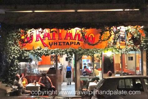 Taverna To Kati Allo, Athens